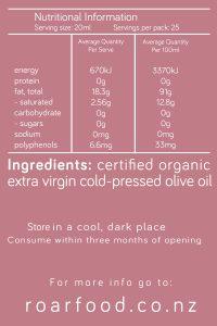 olive oil extra virgin 500ml NIP